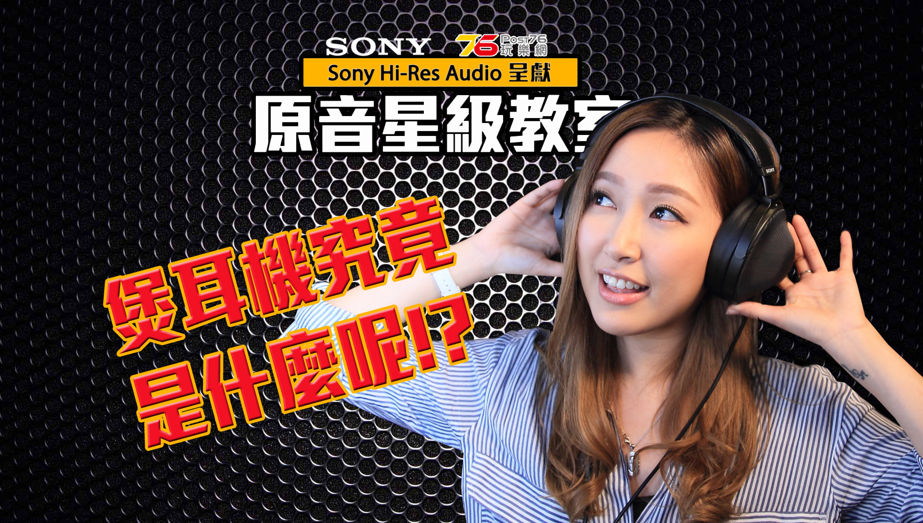 sony_sig_product_q7_index