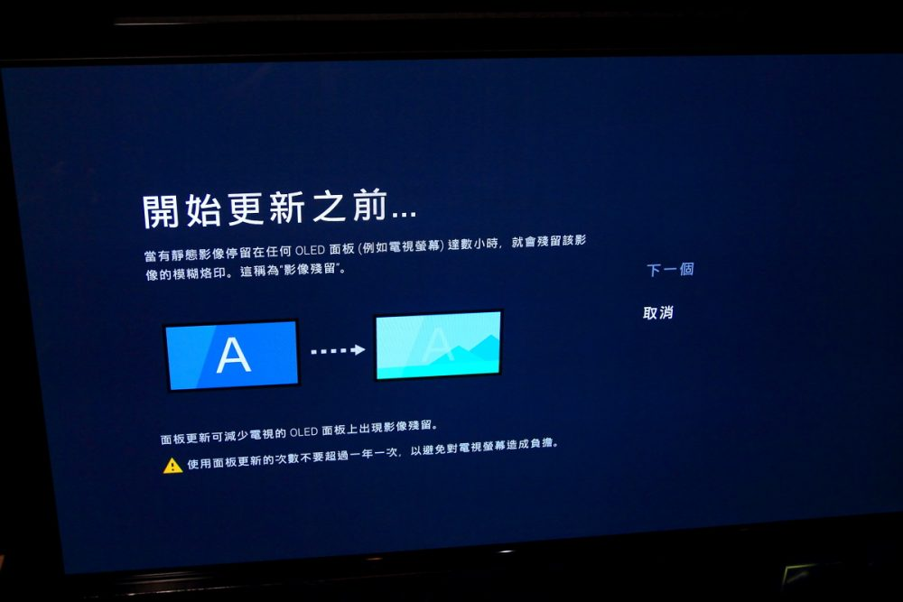 sony_oled_a10151
