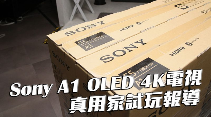 sony_a1_try_event_index