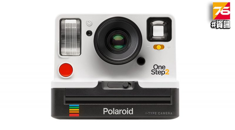 Polaroid One Step 2
