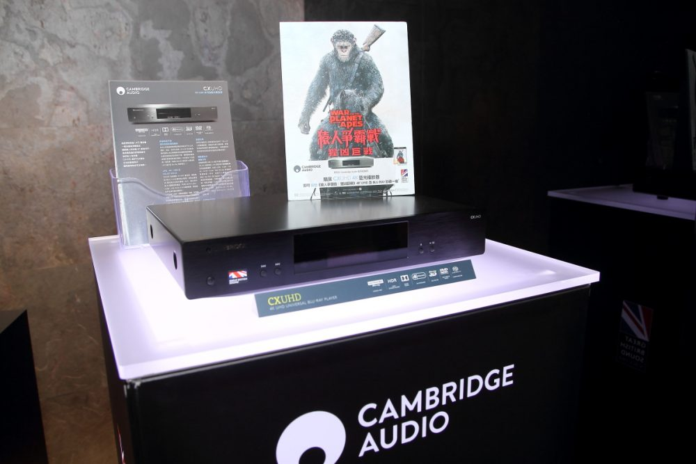cambridge_audio_CXUHD_0007