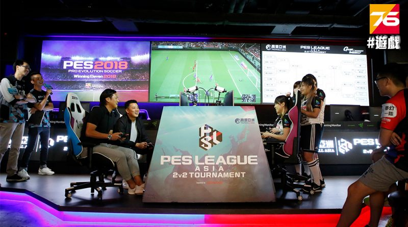 PES League 2v2 tourament