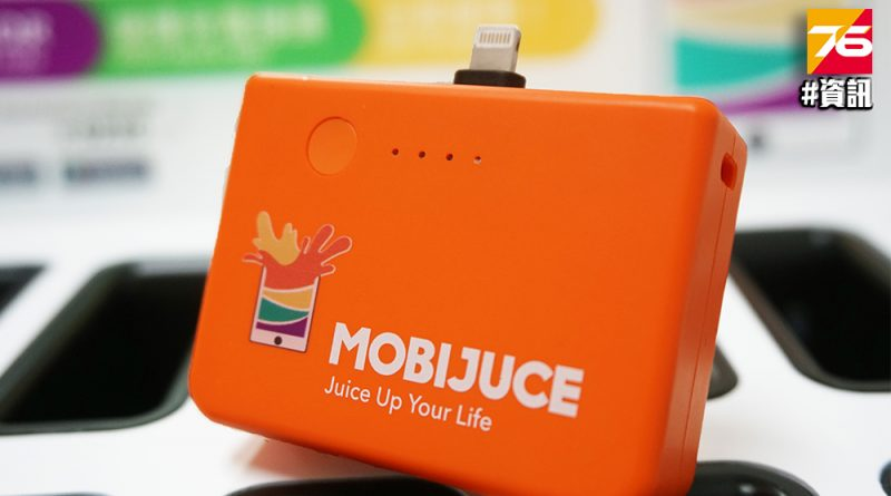 MobiJuce JuceBox