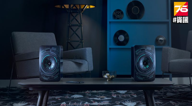 KEF LS50 Wireless 'Nocturne'