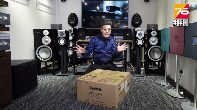 yamaha_2070_unbox_review