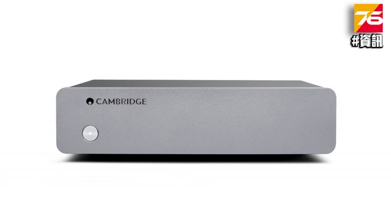 Cambridge Audio Solo