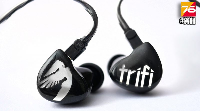 JH Audio TriFi