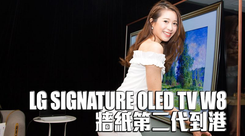 IMG_6464.jpgLG-SIGNATURE-OLED-TV-W8-01