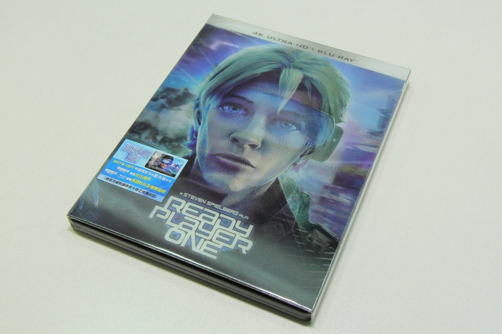 ready player one 4k uhd review post76