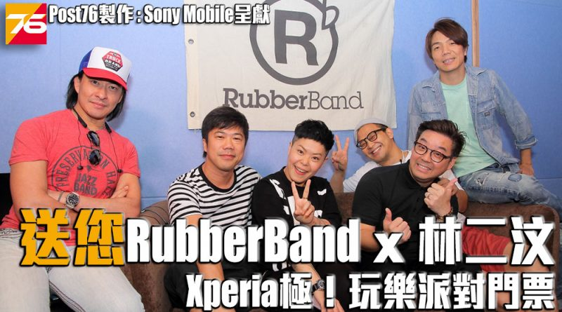 rubber_band_eman_games_index