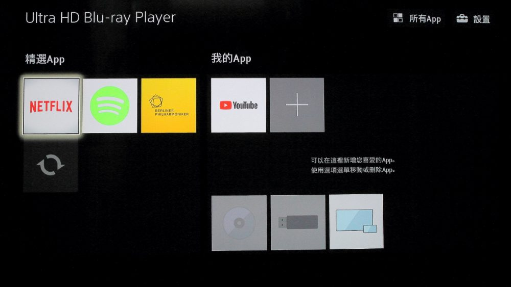 sony_4k_player_0021