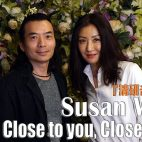 【清研音樂紀事】Susan Wong……. Close to you, Close to me!